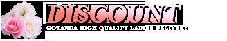 団体割引ロゴ